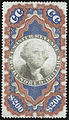 Washington revenue stamp $200 persian rug 1871.jpg
