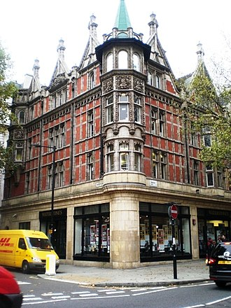 Dillons Booksellers - Dillons on Gower Street; now a branch of Waterstones