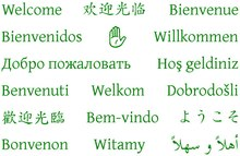 Welcome in sixteen languages PDF.pdf