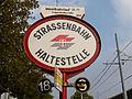 Westbahnhof S U IMG 1017 (6264342573).jpg