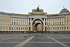 Western Military District buildings Saint Petersburg arch.jpg