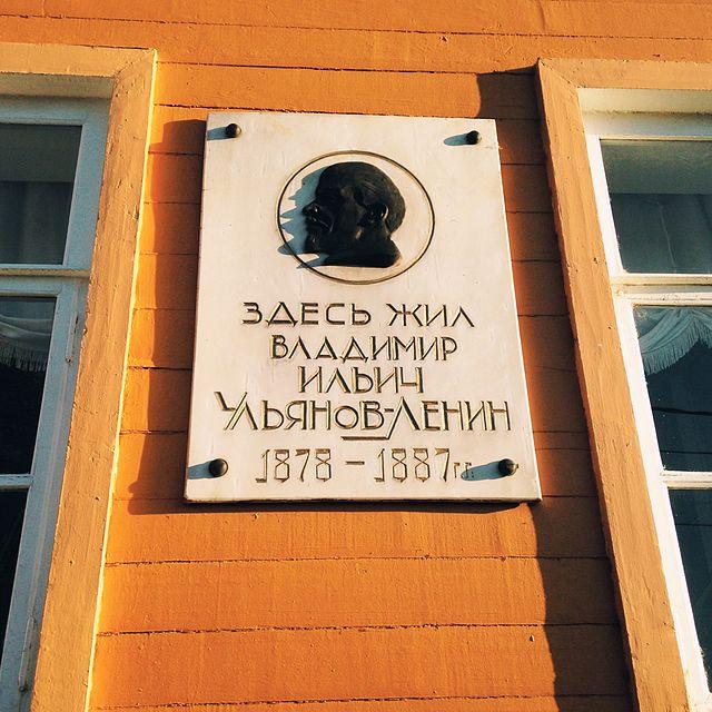 Photo of Vladimir Lenin white plaque