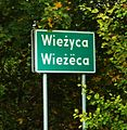 Wiezyca limit signs.JPG