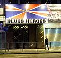 Wikimania 2013 hongkong 10.08.2013 11-15-26 Blues Heroes.JPG