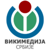 Wikimedia-Serbia.png