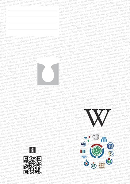 File:Wikipassport - A4 format - 2 pages.pdf