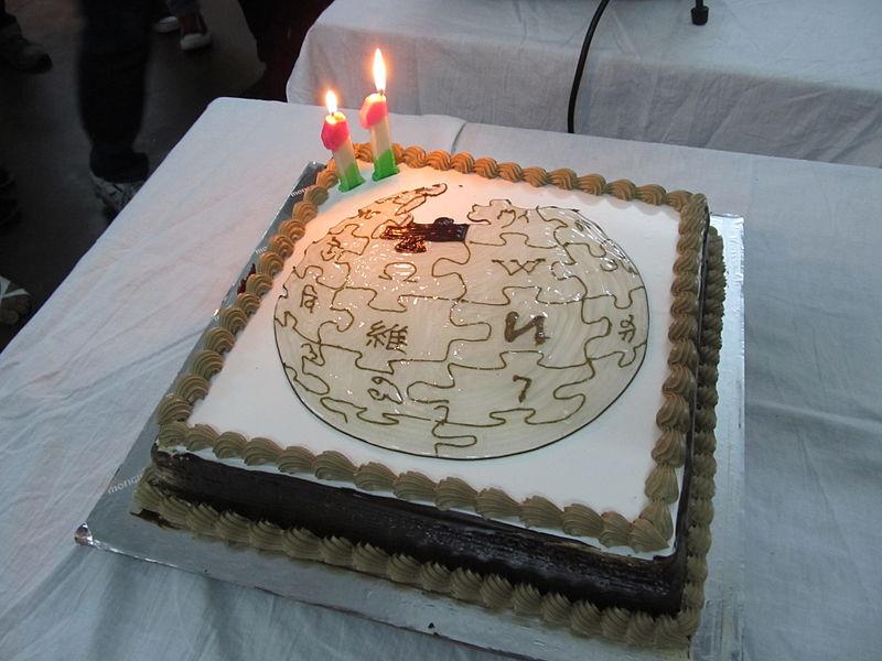 File:Wikipedia-11 Cake - Kolkata 2012-01-15 1156.JPG ...