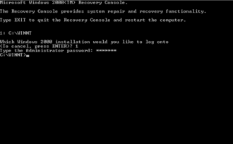 Windows 2000 - The Recovery Console is usually used to recover unbootable systems.