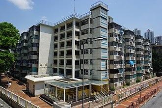 Public housing estates in Tsuen Wan - Wing Ning House, Fuk Loi Estate