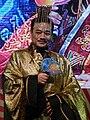 Wong Yuk Long 201007.JPG