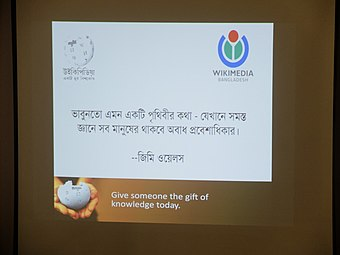 Workshop with Journalists in Dhaka (7).jpg