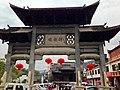 Wuyuan, Shangrao, Jiangxi, China - panoramio (15).jpg