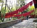 Wuzhong, Suzhou, Jiangsu, China - panoramio (339).jpg