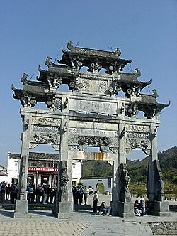 Xidi, a World Heritage Site, is a village in Huizhou that was built by a merchant family during the Ming Dynasty