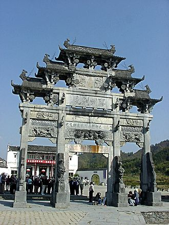 Xidi - Gate in front of the town of Xidi.