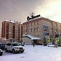 YNAO subdivision of Rostelecom.jpg