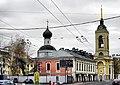Yakimanka District, Moscow, Russia - panoramio (232).jpg