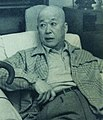 Yamada Kosaku.JPG