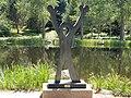 Yampa Valley Botanic Gardens (43046337282).jpg