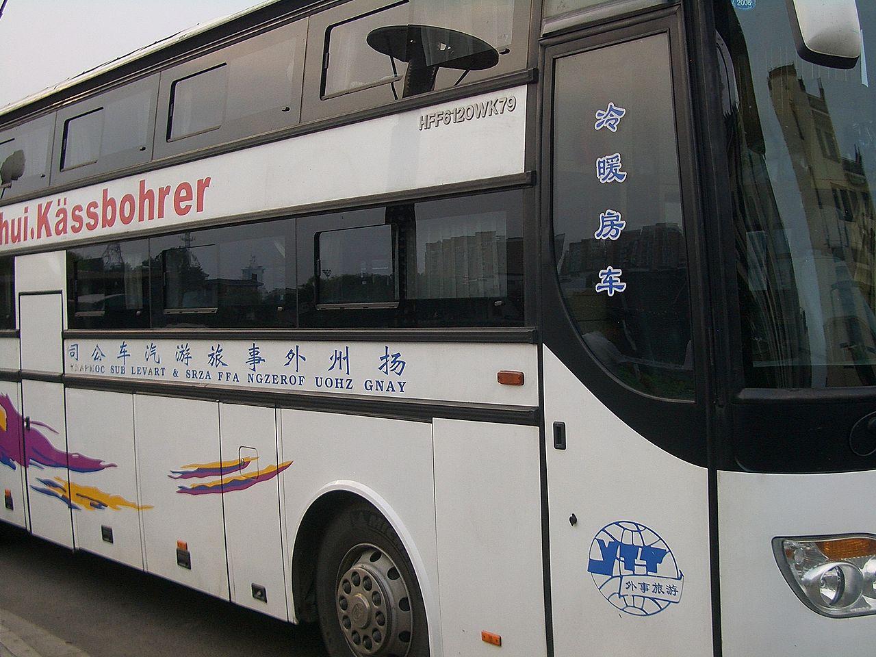 Tour Bus Companies