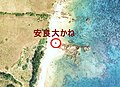 Yasuraufukane Aerial photograph.jpg