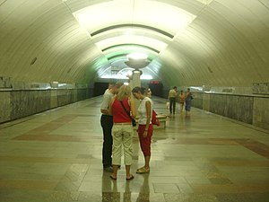 Yekaterinburg Metro - People gather on the platform at Dinamo, one of the stations in the Yekaterinburg Metro system
