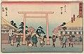 Yokkaichi Reisho Tokaido.jpg