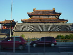 2nd Ring Road (Beijing) - Yonghegong Lama Temple from the 2nd Ring Road (Northern segment, taken in July 2004)