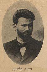 Joseph Klausner (1874-1958)