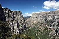 Zagori Vikos gorge Oxia towards Vikos.jpg