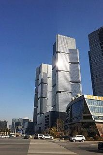 Zhengzhou Greenland Central Plaza building in Zhengzhou, China
