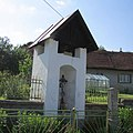 Zvonička v Houserovce (Q67182787) 02.jpg