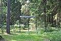 """Dievs svētī, kas te dusai doti"", Braslas kapsēta, Valgundes pagasts, Jelgavas novads, Latvia - panoramio.jpg"
