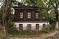 (4) Подольск, улица Большая Зелёновская, 7.jpg