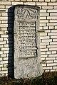 Єврейське кладовище3.jpg