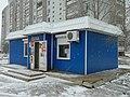 """Ахтубинск, магазин, район, """"Семь ветров"""" - panoramio.jpg"""