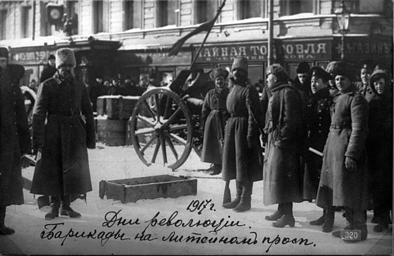 Файл:Баррикады на Литейном проспекте (Февральская революция).jpg