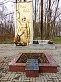 Братская могила № 18 (дендропарк), Воронеж.jpg