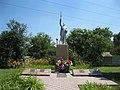 Братська могила радянських воїнів (с. Потоки).jpg