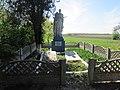 Братська могила радянських воїнів с Надєждівка.jpg