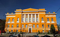 Maksymovych Scientific Library
