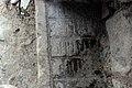 Вул. Вірменська, 1 Вірмено-кипчатський напис IMG 9372.jpg