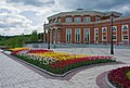 Государственный музей-заповедник Царицыно. Клумбы в парке. 1.jpg