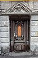 Дверь жилого дома на улице Серафимовича.jpg