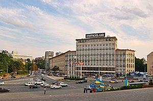 wow киев: