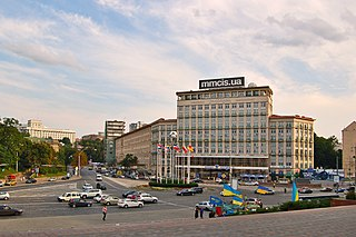 square in Kiev, Ukraine