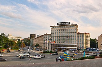 European Square (Kiev) - European Square and the Hotel Dnipro.