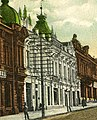 Здание товарищества мануфактур братьев Тарасовых 1909 год.jpg