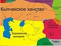 Казахстан и Средная Азия в начале 13 в.jpg