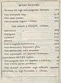 Календарь. Россия, 1710 г..jpg